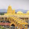 Chennai-to-Tirupati-Vellore-1
