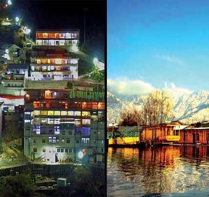 Online Tour and TravelVAISHNODEVI-TEMPLE-DARSHAN-WITH-KASHMIR